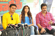 Guntur Talkies movie launch press meet-thumbnail-18