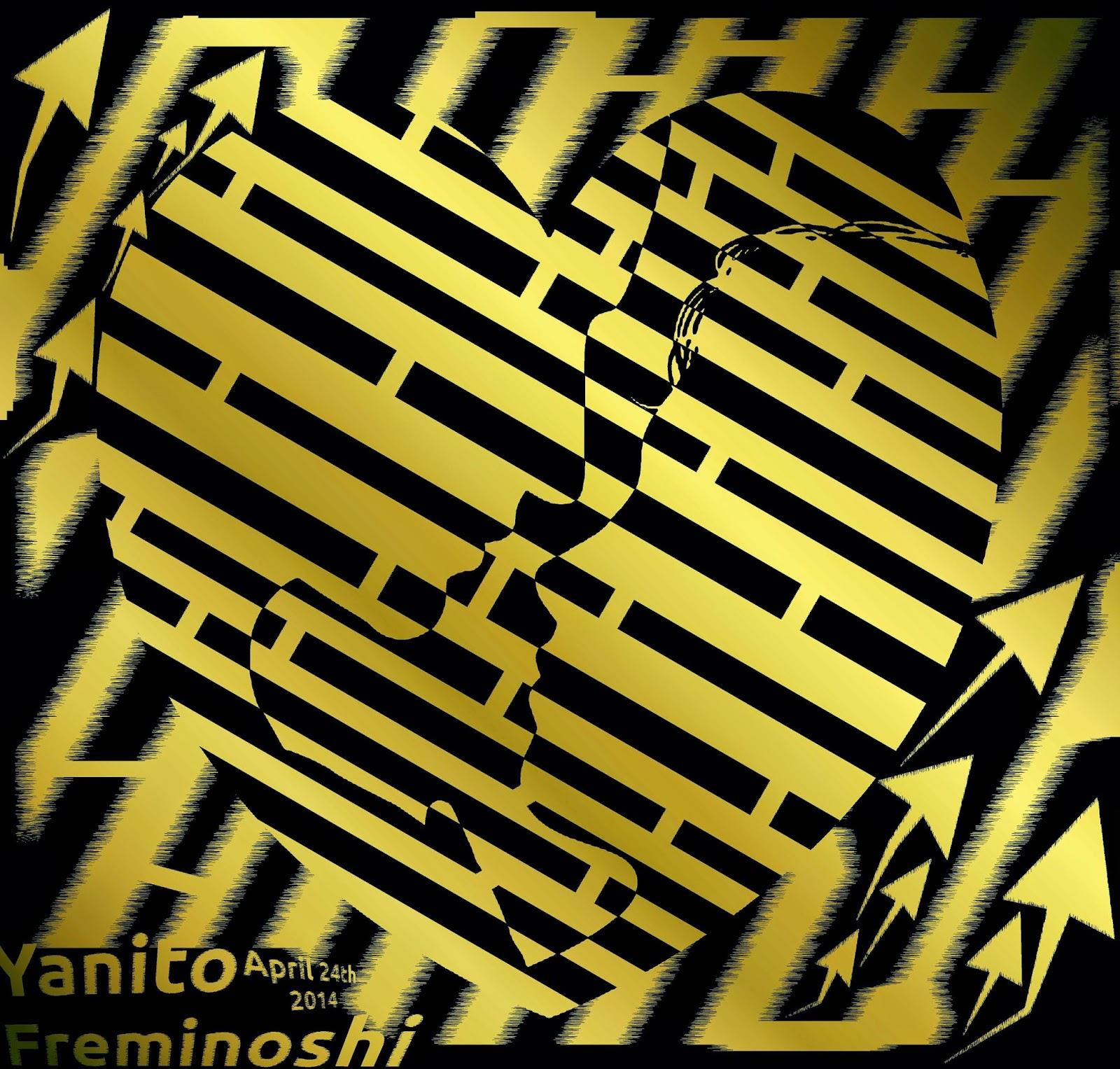 Golden Heart Maze Art