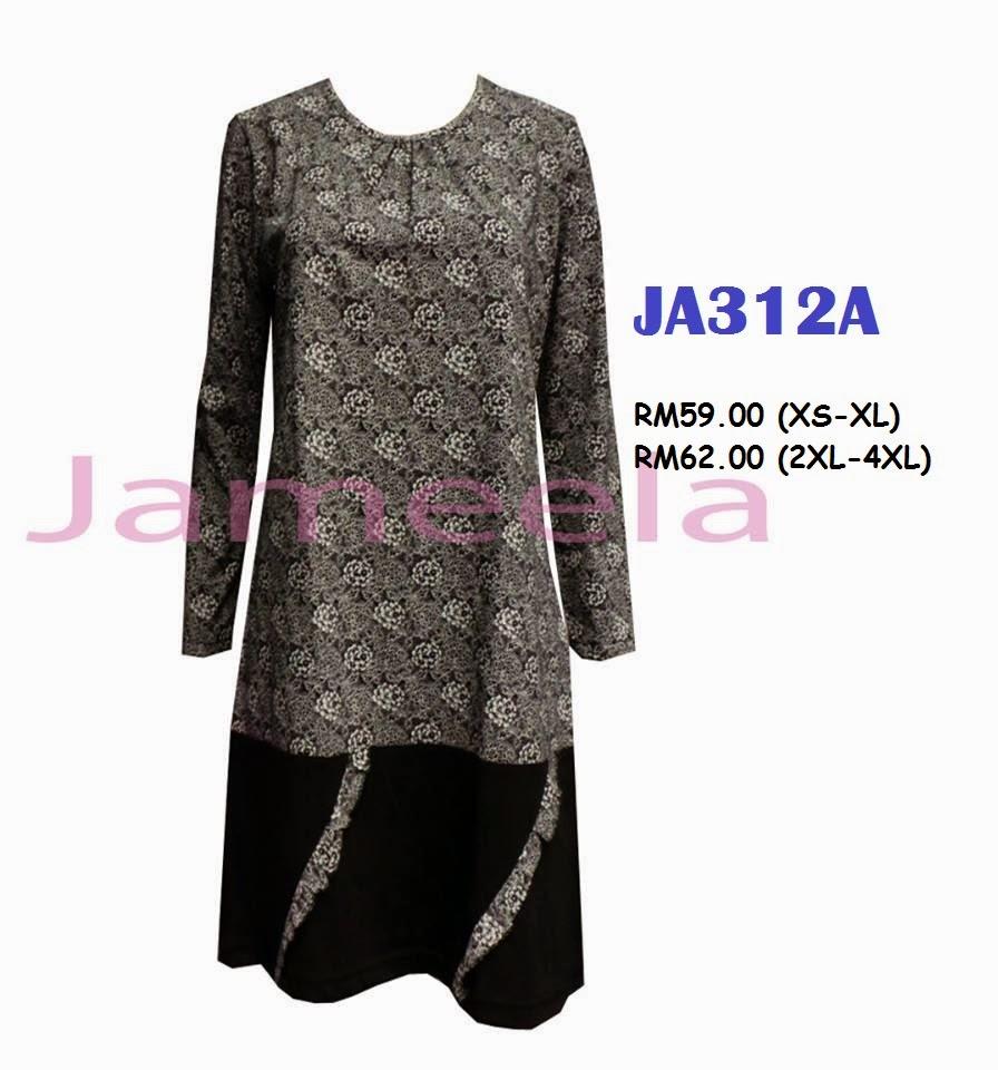 T-shirt-Muslimah-Jameela-JA312A