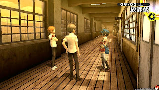 persona 4 the golden scuola