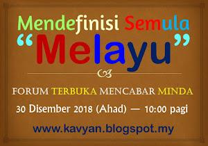 Mendefinisi Semula Melayu