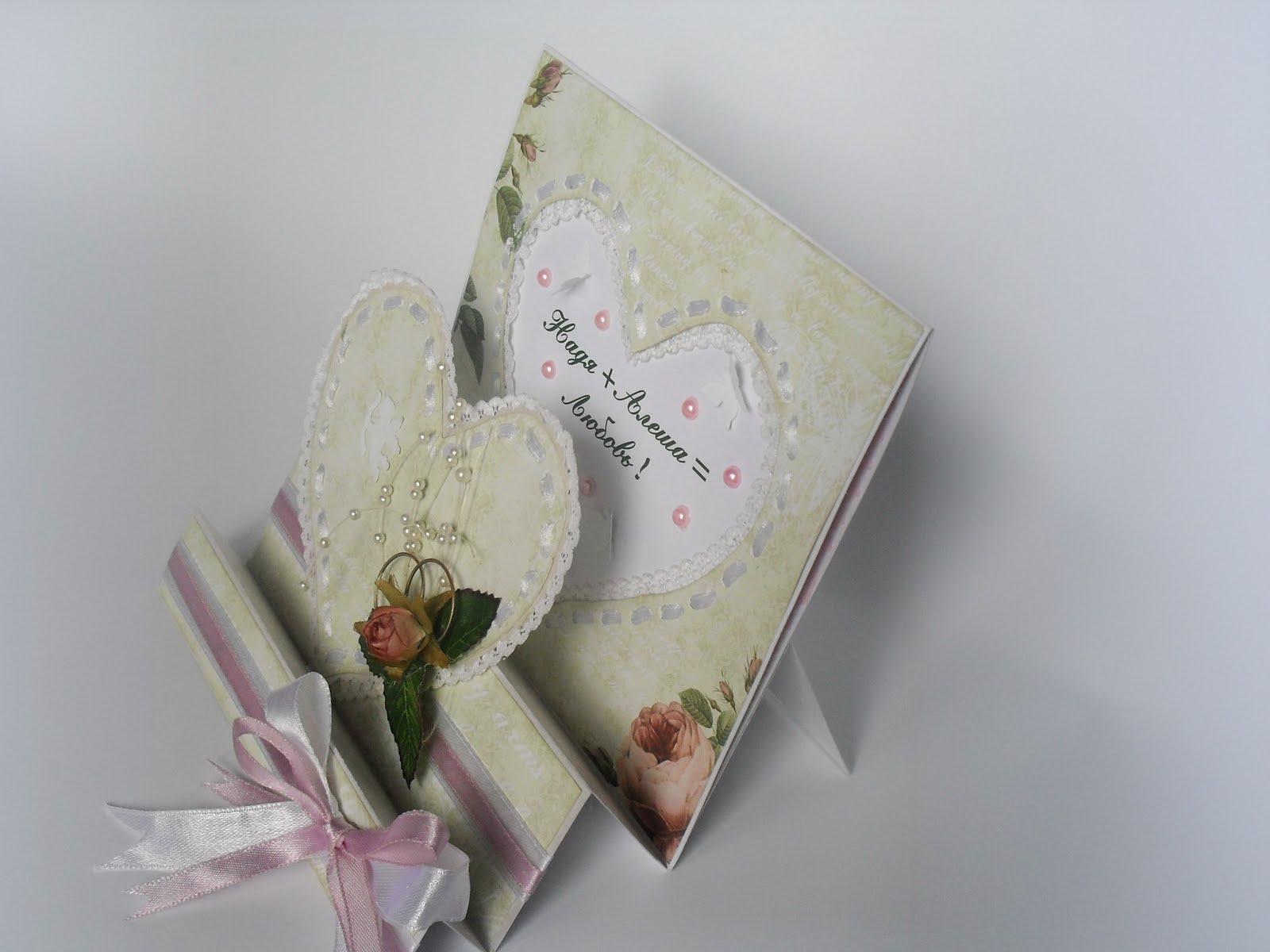 Большая свадебная открытка скрапбукинг 37