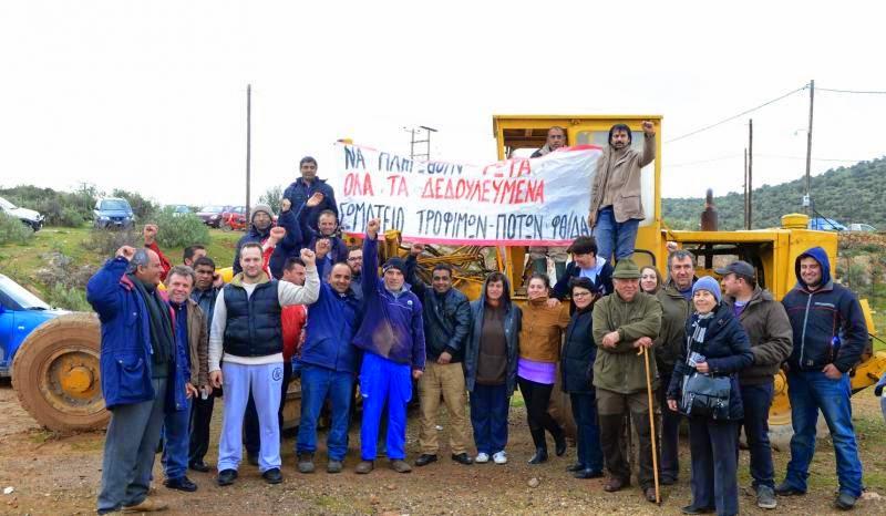 Φθιώτιδα: Ο αγώνας των εργαζομένων στις «Ελληνικές Ιχθυοκαλλιέργειες» έφερε αποτελέσματα