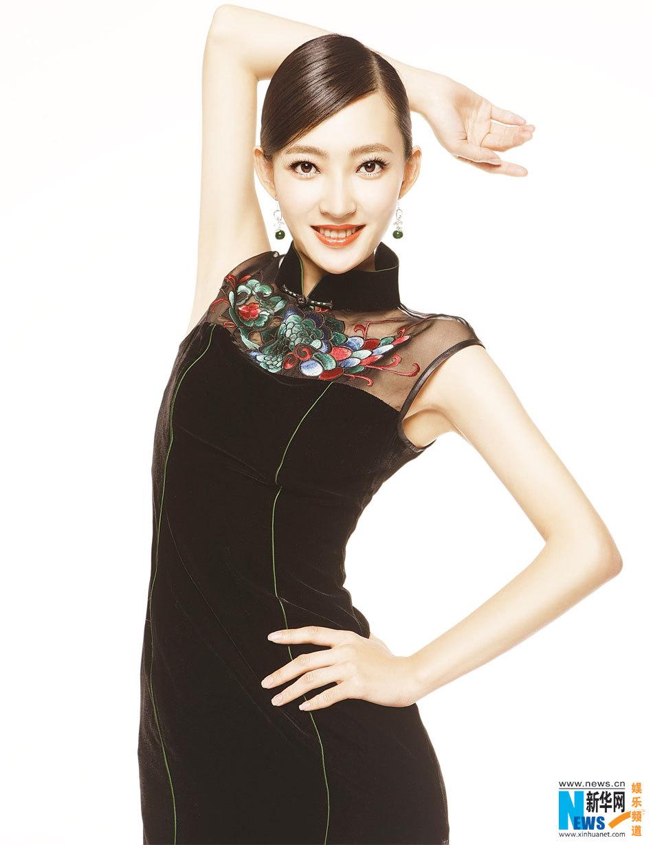 Actress Wang Likun China Entertainment News