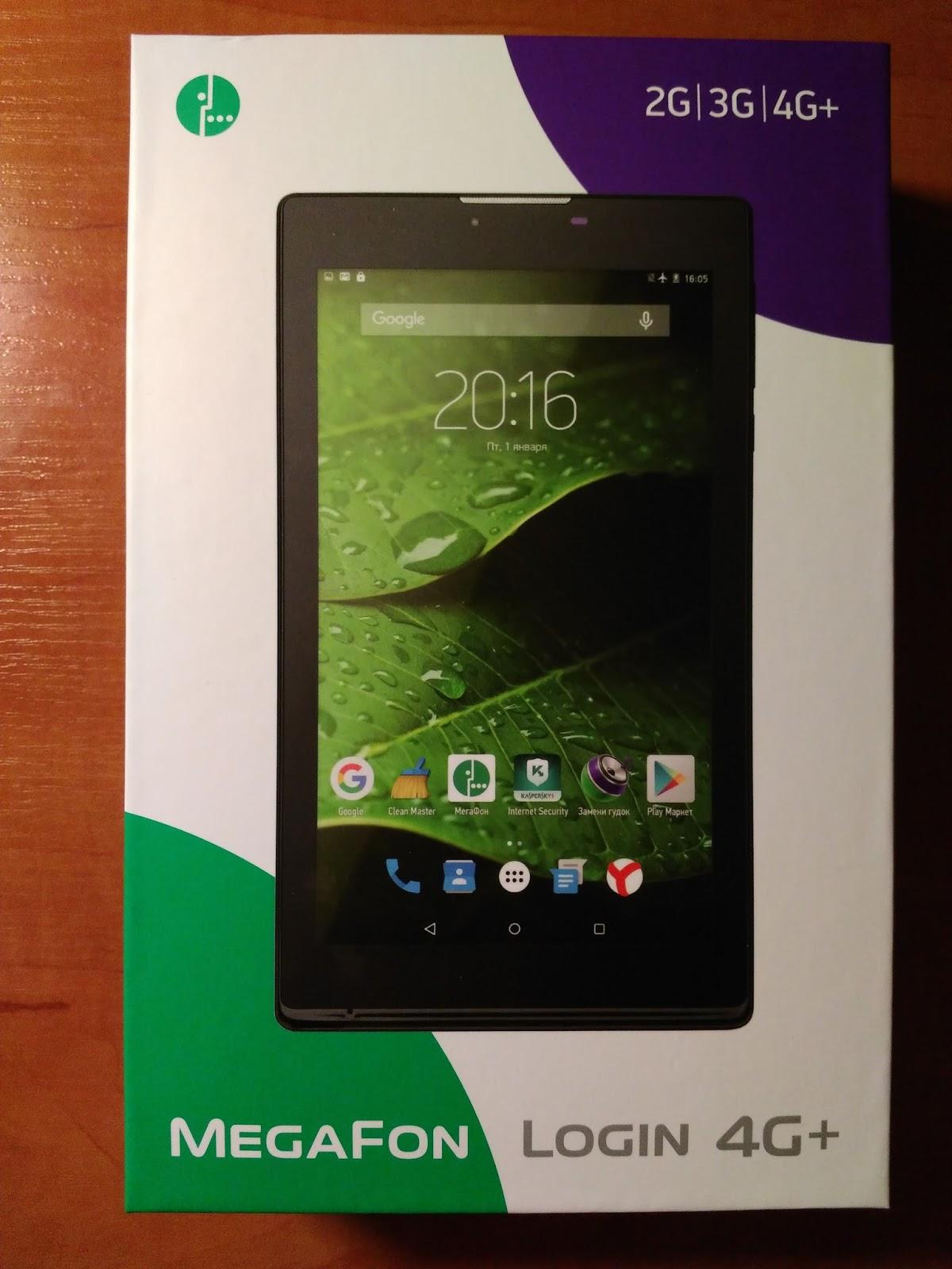Мегафон логин 2 планшет прошивка скачать