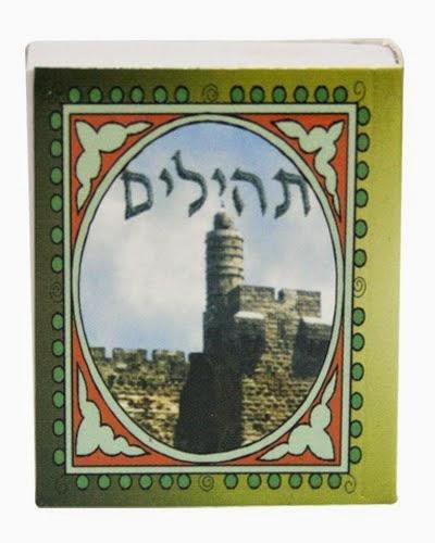 Libro Tehilim/ Salmos en hebreo-  Torre de David 4 ctms.