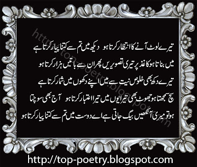 Painful-Sad-Digital-Poetry-Sms-Urdu""
