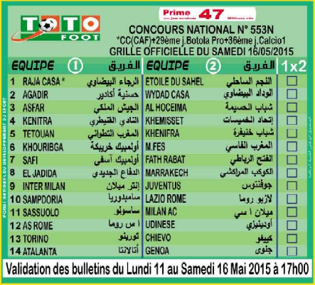 TOTO FOOT COUNCOURS NATIONAL N 553N