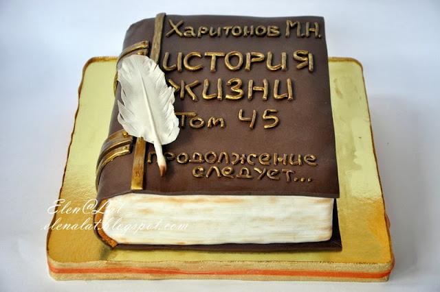 Очень вкусный торт быстро фото 7