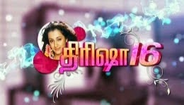 Watch Trisha 16 22-10-2014 Jaya Tv Deepavali Special Full Program Show Youtube 22nd October 2014 Jaya Tv Diwali Special Program HD Watch Online Free Download