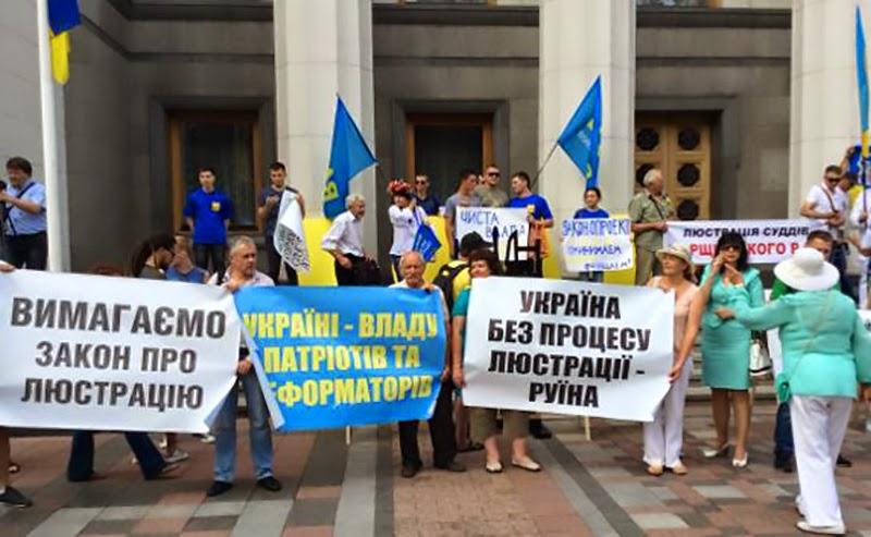 Во время проведения заседания под зданием Верховной Рады проходил многолюдный митинг в поддержку принятия закона о люстрации власти.