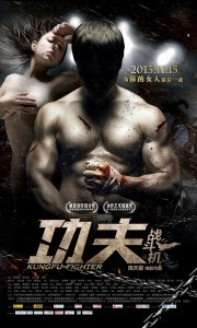 Download Film Kungfu Fighter (2013) WEB-DL 650MB Subtitle Indonesia