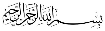 kaligrafi arab basmallah latar putih