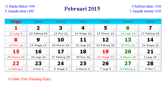 Kalender Indonesia Februari 2015