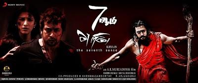 7-am Arivu Review