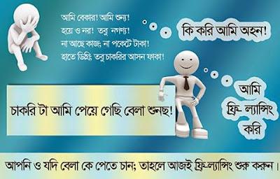 Rafi Dhaka future aim