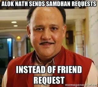 Alok Nath Funny Samdhan