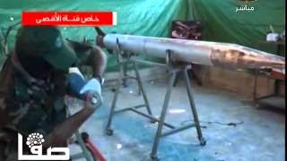Video KILANG MEMBUAT ROKET AL QASAM