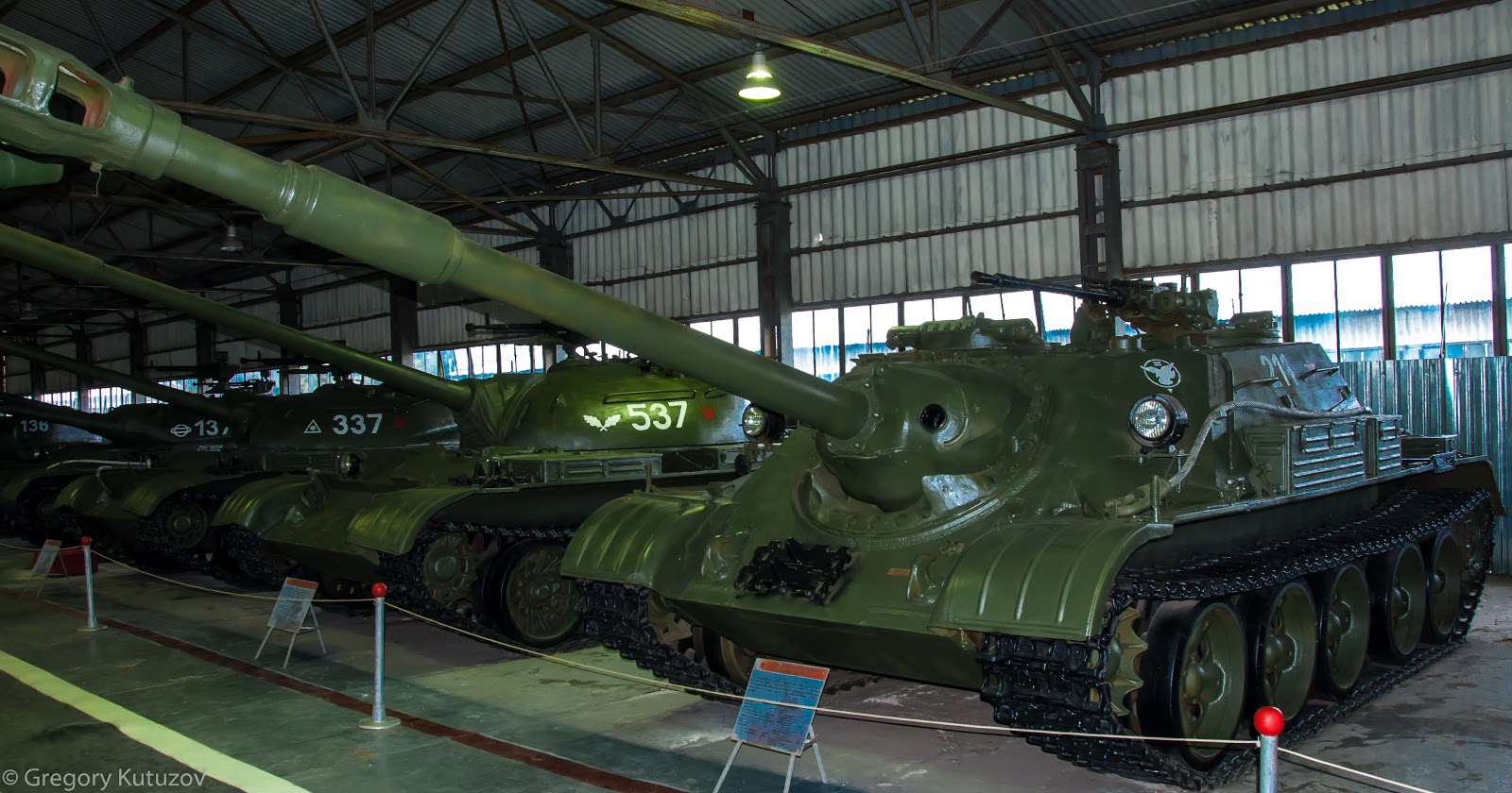 су-122-54 фото