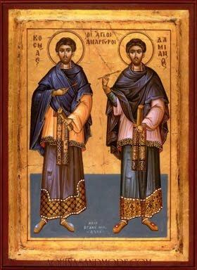 Άγιοι Ανάργυροι οι Ρωμαίοι
