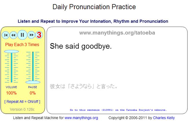 Luyện ngữ âm