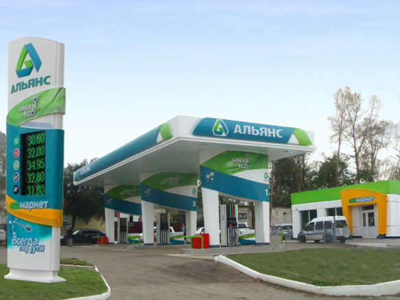 The new corporate and retail design for Russian fuel company Alliance