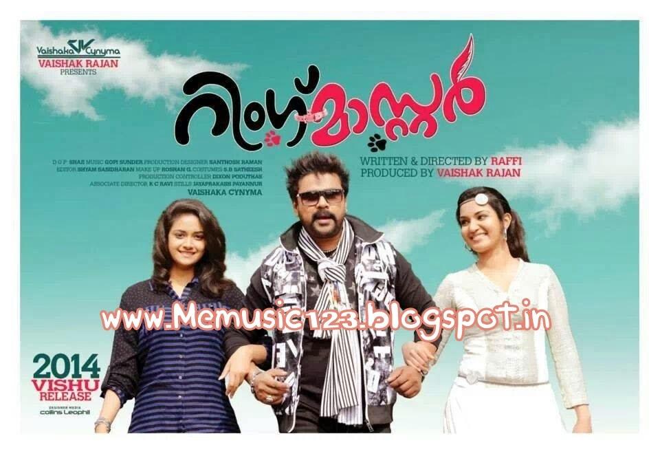 grandmaster malayalam full movie download