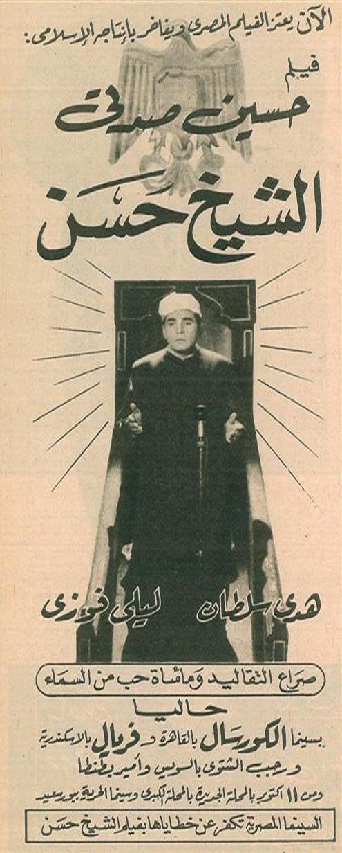 افلام سورية قديمة http antiquefacebook blogspot com