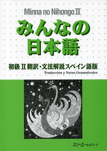minna no nihongo workbook pdf