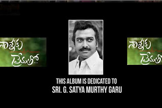 Climax Song Lyrics in Telugu From Nannaku Prematho | DSP