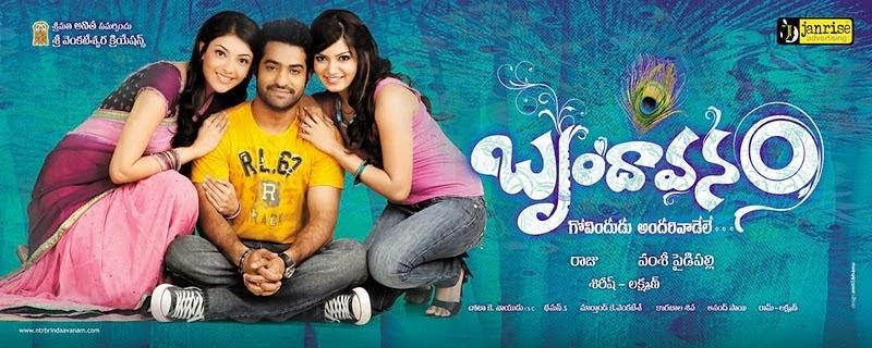 Brindaavanam Telugu movie songs download