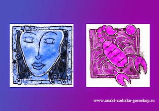 Мужчина Дева женщина Скорпион совместимость - http://www.znaki-zodiaka-goroskop.ru/