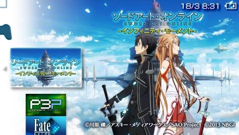 Download Games Sword Art Online Infinity Moment Jpn Psp