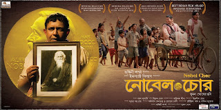 Nobel Chor Film photo