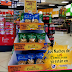 Nachos Los Cebollines llegan a los supermercados La Torre