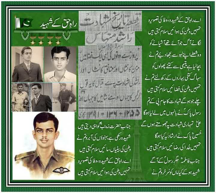 essay on rashid minhas in urdu View rashid minhas' profile on linkedin, the world's largest professional community rashid has 4 jobs jobs listed on their profile see the complete profile on linkedin and discover rashid's connections and jobs at similar companies.
