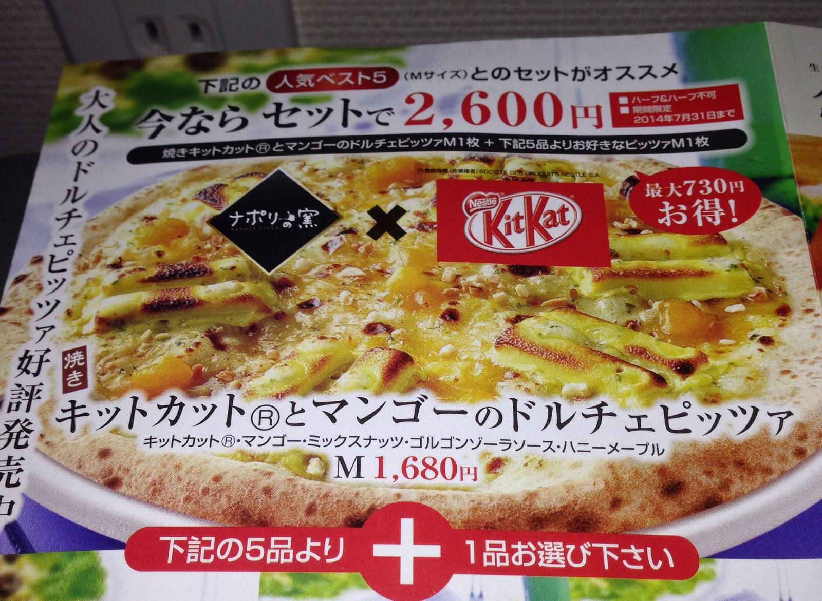 Kit Kat Pizza!