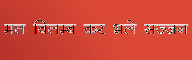 Chandra Hindi Font