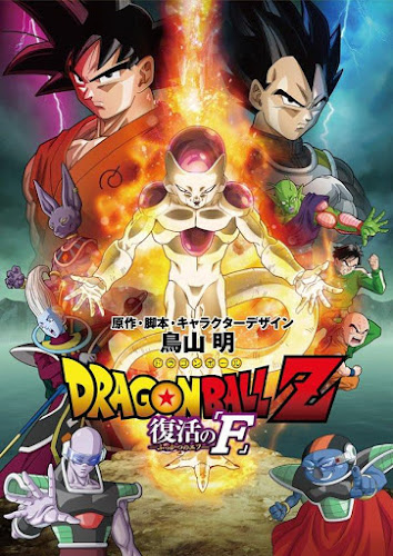 Dragon Ball Z: Resurrection 'F' (BRRip 720p Japones Subtitulada) (2015)