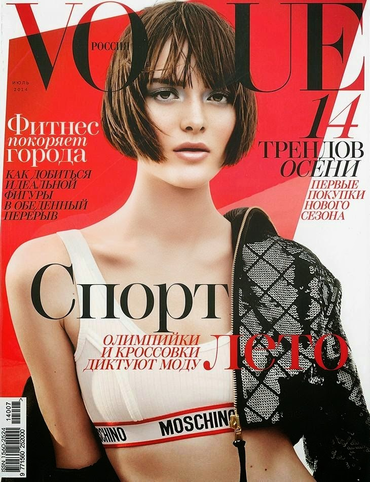 VOGUE AROUND THE WORLD