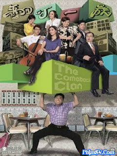 Cú Lội Ngược Dòng - The Comeback Clan
