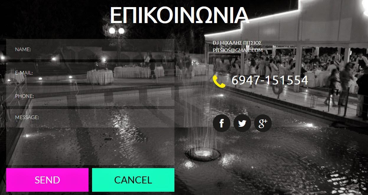 http://www.djpitsios.gr/#contactsPage
