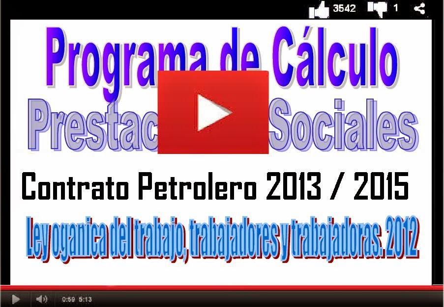 Cálculo Prestaciones sociales según la Lottt