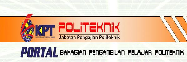 Semakan Keputusan Permohonan Ke Politeknik Sesi Jun 2013 - Online dan