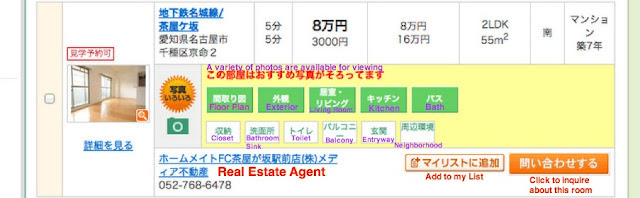 Japan, Japanese, apartment, listings, search, find