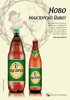 Majstorsko Beer
