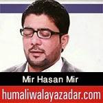 http://www.humaliwalayazadar.com/2015/02/mir-hasan-mir-manqabat-2015.html