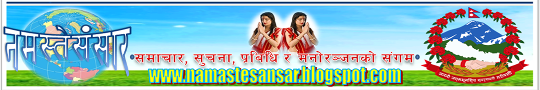 NamasteSansar: Online News, Entertainment, Movies, Filmy News, Glamour, Wallpapers N More.