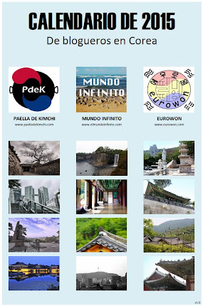 Portada del calendario de Corea 2015