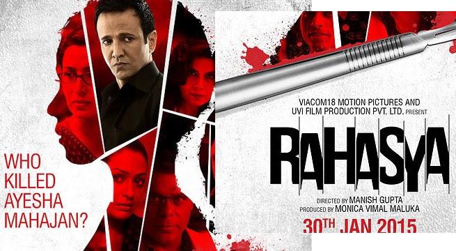 Rahasya (2015)